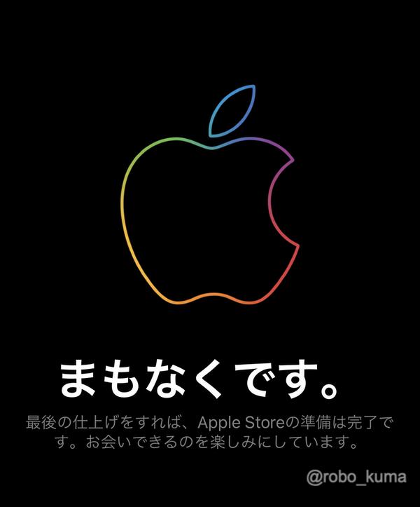 Apple、「iPhone 13」「iPhone 13 mini」「iPhone 13 Pro 」「iPhone 13 Pro Max」の予約開始。私はPro Maxをポチった╭( ・ㅂ・)و ̑̑ グッ !