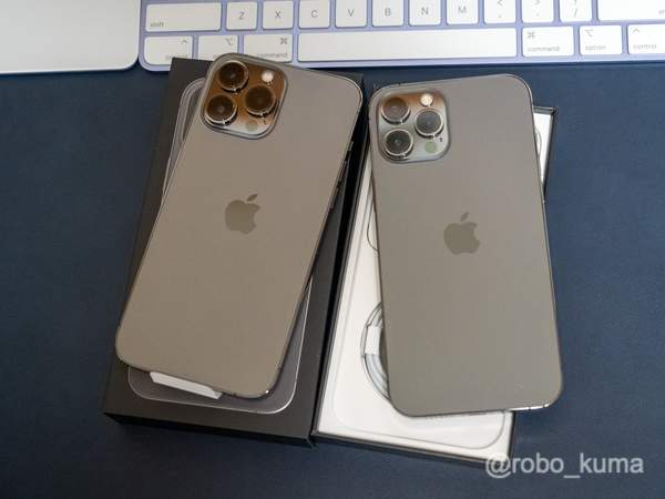 「iPhone 13 Pro Max」を購入。パット見た目は12 Pro Maxと違いが分からない!