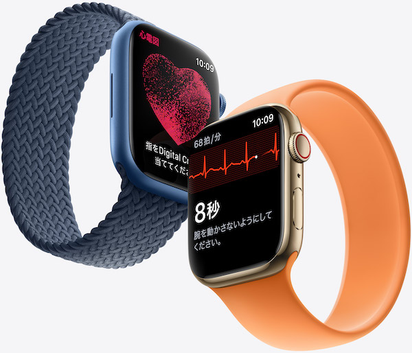 Apple Watch Series 7の発売開始。今から手配しても1ヶ月以上待ちです。