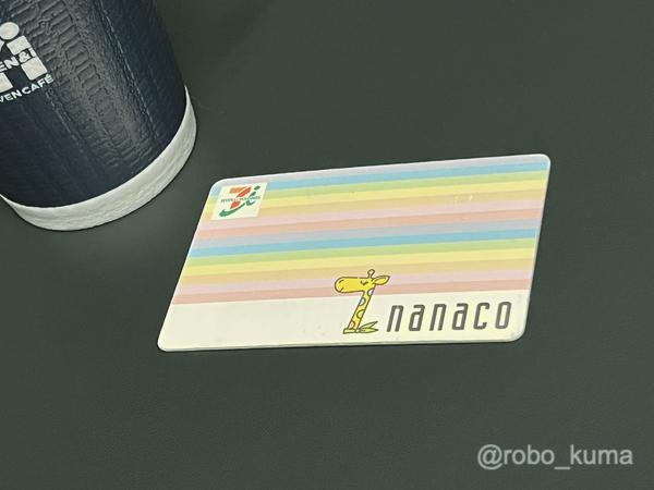 Apple Payにnanacoが対応。物理カードを読んでiPhoneのウォレットに追加して見た。取りあえず不具合なしに移行完了(*`・ω・)ゞ。